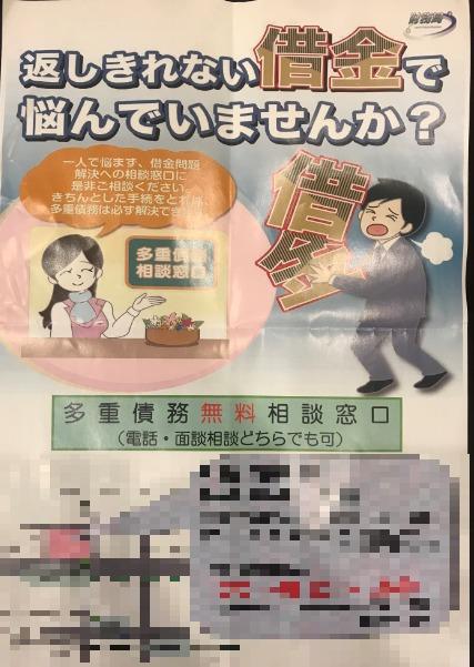 横浜財務局相談001