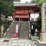 和歌山紀三井寺