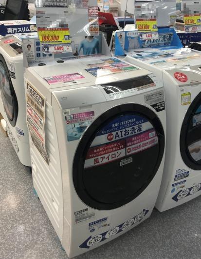 日立ドラム式AI洗濯乾燥機自動洗剤