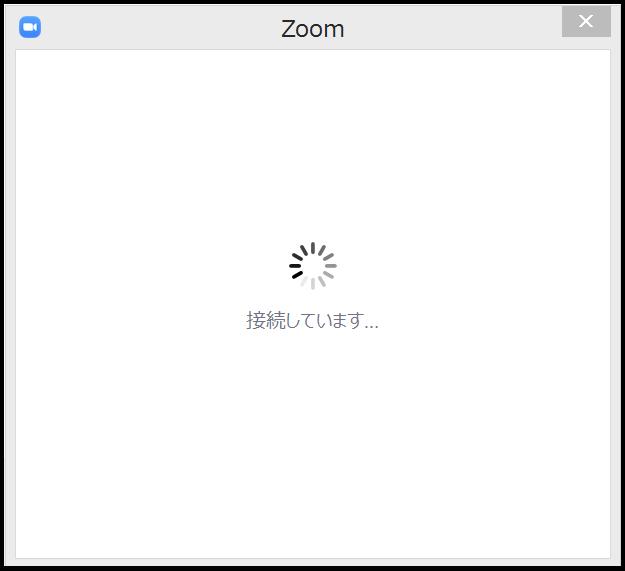 zoom開催手順101