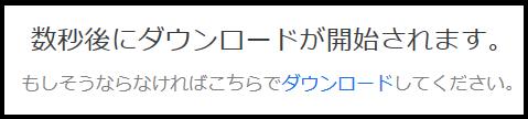 zoomサインアップ010