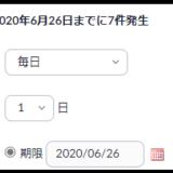 zoom定期ミーテイング001