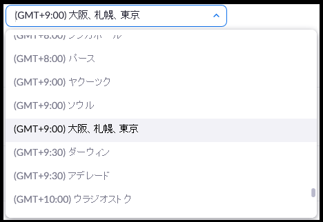 zoomタイムゾーン設定