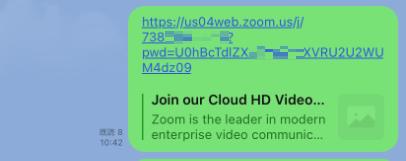 zoom招待する方法010